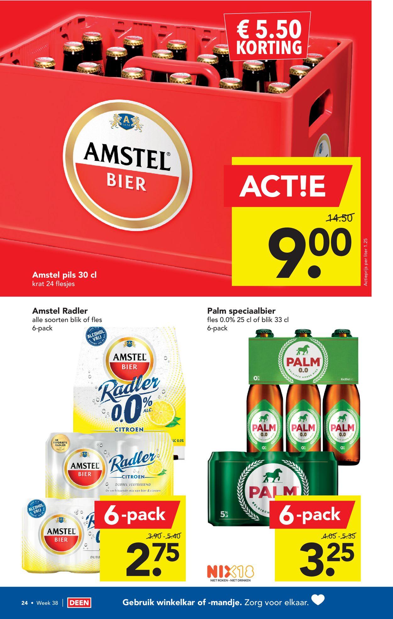 Catalogus van Deen van 13.09.2020