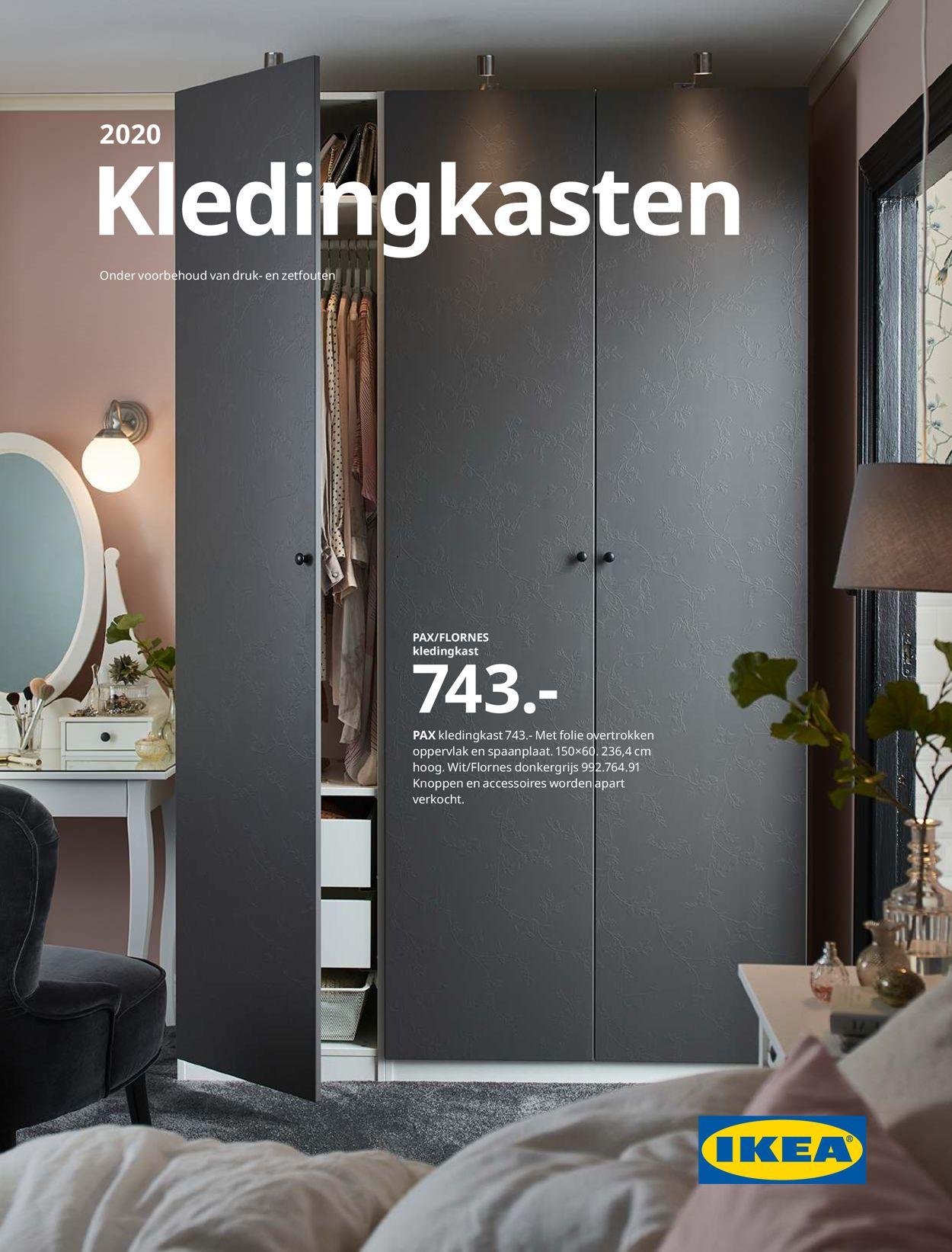IKEA folder